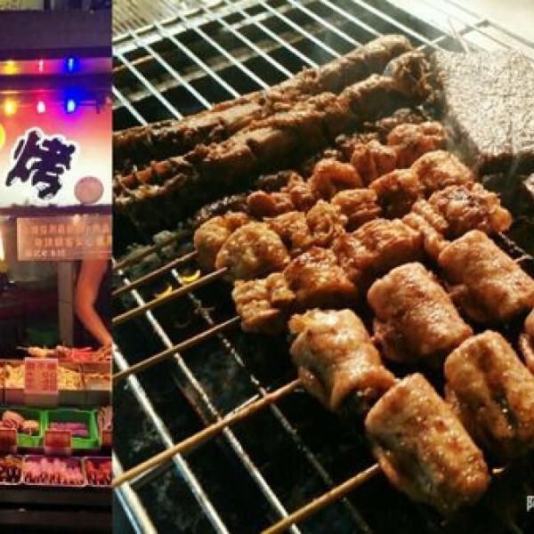 台中市 美食 攤販 攤販燒烤 趙記烤肉