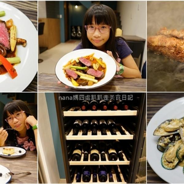 新竹縣 美食 餐廳 異國料理 異國料理其他 五星小廚和樂洋食巧烹