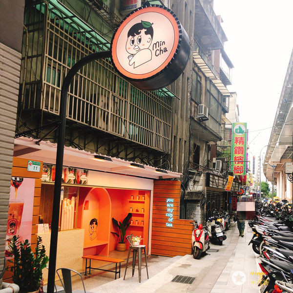 台北市 美食 餐廳 飲料、甜品 飲料專賣店 抿茶min cha 原葉奶蓋茶