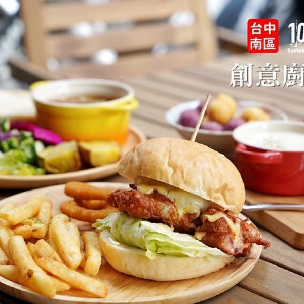 台中市 美食 餐廳 異國料理 義式料理 創意廚房(興大店)