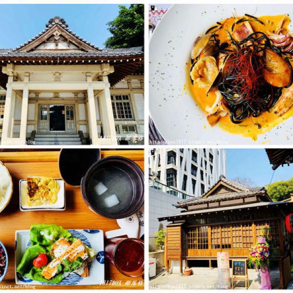 彰化縣 美食 餐廳 異國料理 多國料理 樂樂食堂