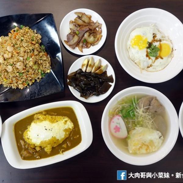新竹市 美食 餐廳 中式料理 台菜 嫚饗麵食館