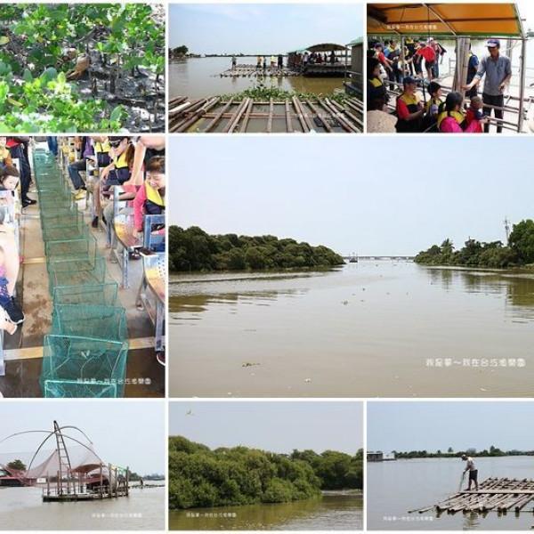 台南市 休閒旅遊 運動休閒 水上活動 台江漁樂園