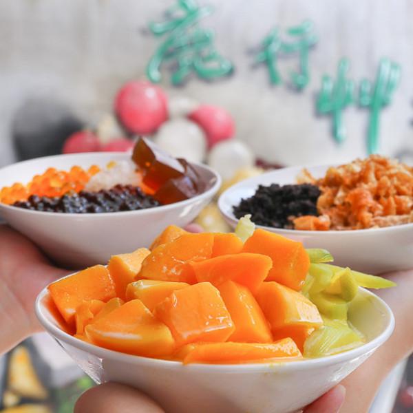 台中市 美食 餐廳 飲料、甜品 剉冰、豆花 鹿行艸地