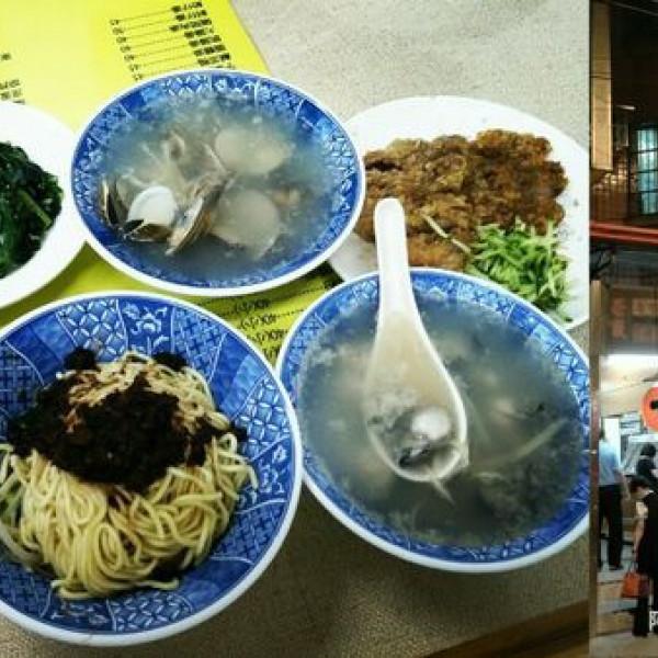 台中市 美食 攤販 台式小吃 仙公樓