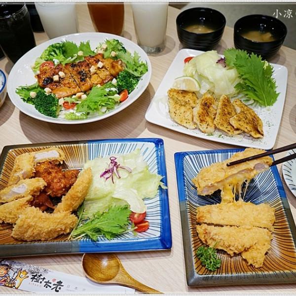 台中市 美食 餐廳 異國料理 日式料理 樹太老定食專賣店