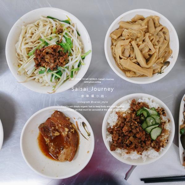 台中市 美食 餐廳 中式料理 小吃 金幸福小吃