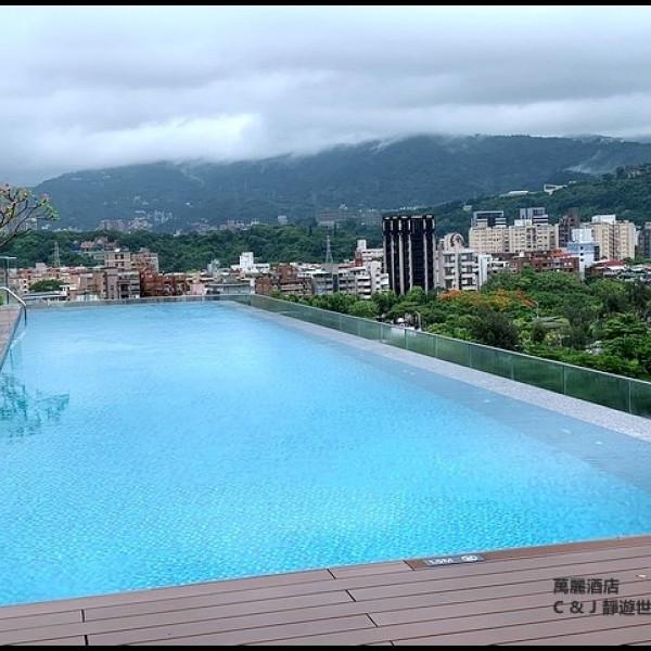 台北市 住宿 觀光飯店 台北士林萬麗酒店 (旅館656號) Renaissance Taipei Shihlin Hotel ルネッサンス台北ホテル