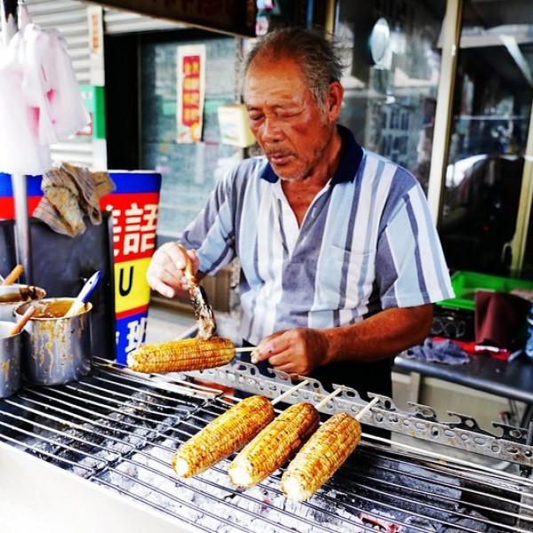 嘉義縣 美食 餐廳 零食特產 零食特產 六哥古早味烤玉米