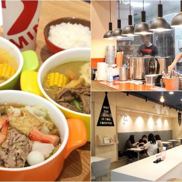 高雄市 美食 餐廳 火鍋 火鍋其他 12MINI 經典獨享鍋