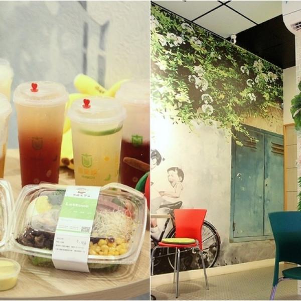 台南市 美食 餐廳 飲料、甜品 飲料專賣店 韻菓釀