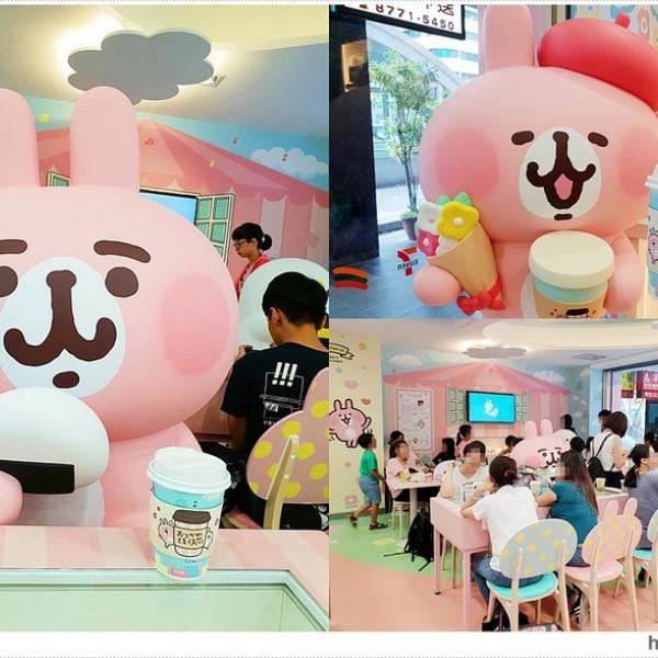 台北市 休閒旅遊 購物娛樂 購物娛樂其他 7-ELEVEN「卡娜赫拉的小動物」品牌聯名店