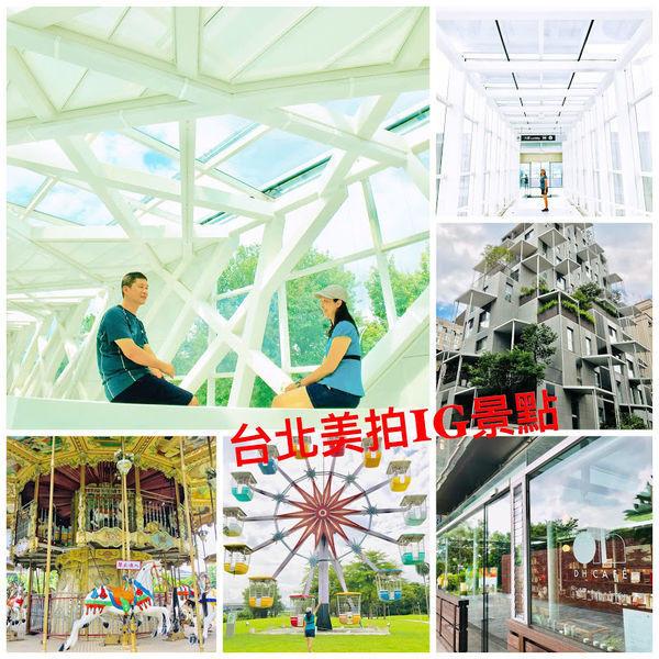 台北市 休閒旅遊 景點 公園 圓山自然景觀公園