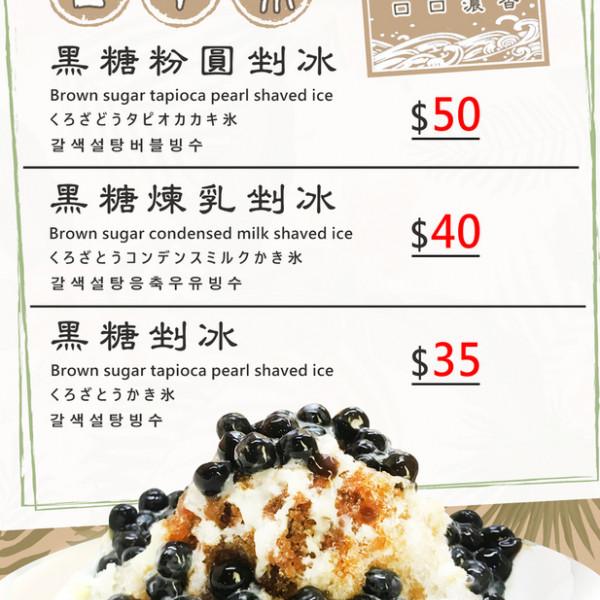 台北市 美食 餐廳 中式料理 麵食點心 恩記牛肉麵