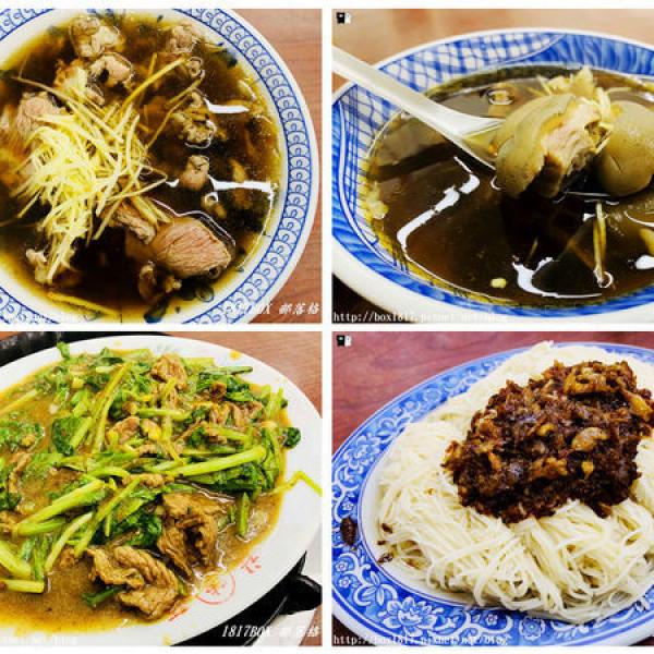 彰化縣 美食 攤販 台式小吃 和美花壇羊肉