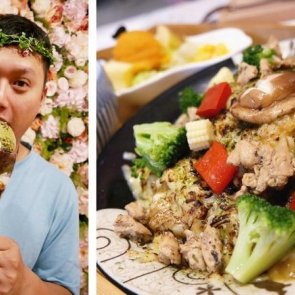 桃園市 美食 餐廳 異國料理 日式料理 愛,一起豐盛