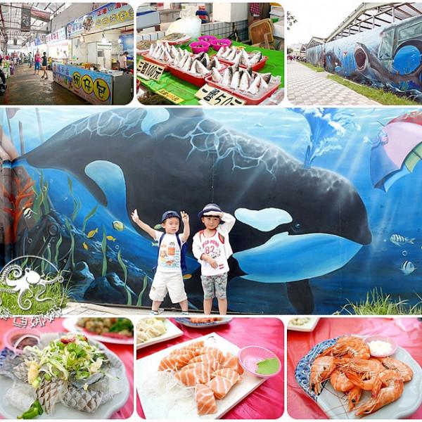 嘉義縣 美食 餐廳 中式料理 布袋漁港直銷中心