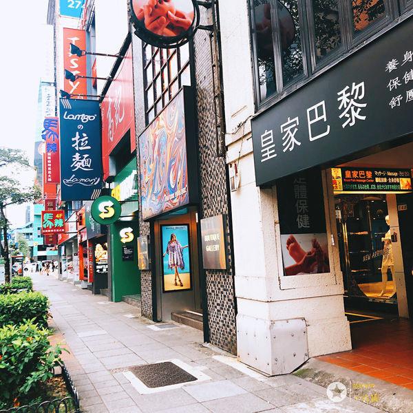 台北市 美食 餐廳 異國料理 多國料理 LamigoのPIZZA
