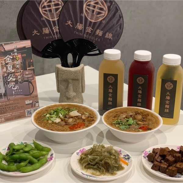 高雄市 美食 餐廳 中式料理 台菜 大腸金麵線