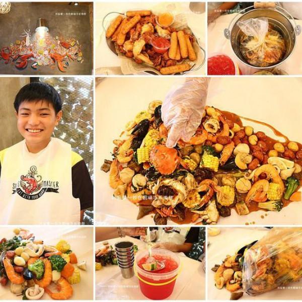 高雄市 美食 餐廳 中式料理 中式料理其他 蝦桶 Shrimp Master 手抓海鮮