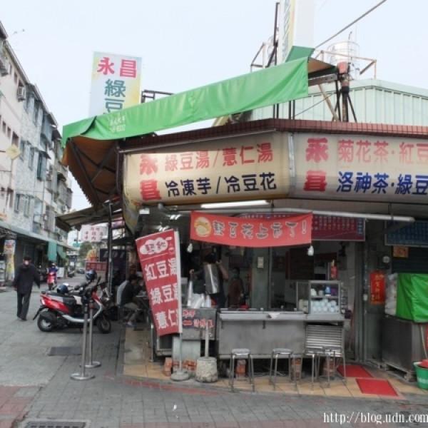 高雄市 美食 攤販 冰品、飲品 永昌綠豆湯