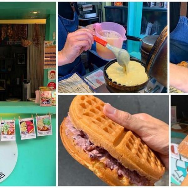 台南市 美食 餐廳 烘焙 中式糕餅 Wow waffles 美味鬆餅の專門店