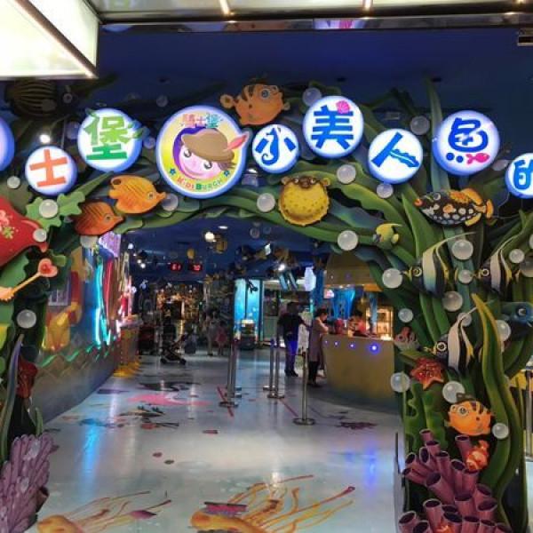 台北市 休閒旅遊 運動休閒 運動休閒其他 騎士堡兒童育成中心