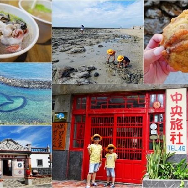 澎湖縣 休閒旅遊 景點 景點其他 澎湖懶人包