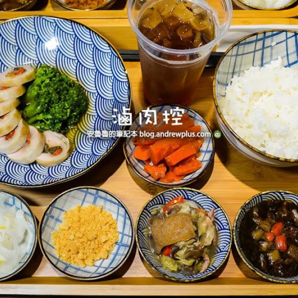 台北市 美食 餐廳 中式料理 滷肉控