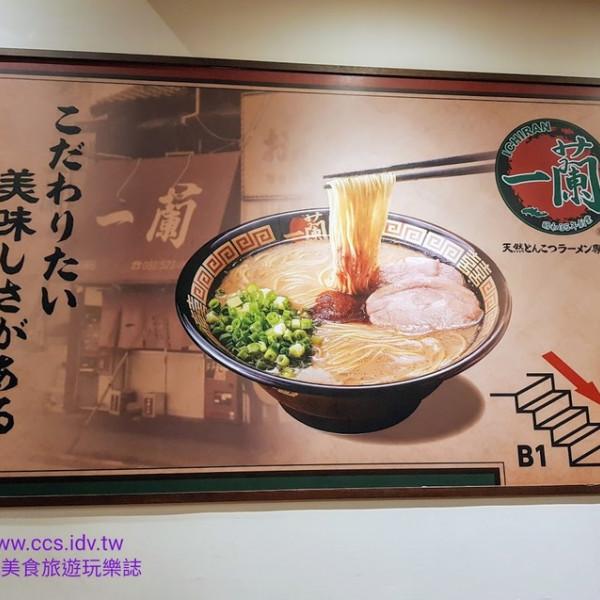 台北市 美食 餐廳 異國料理 一蘭拉麵 台灣台北本店別館