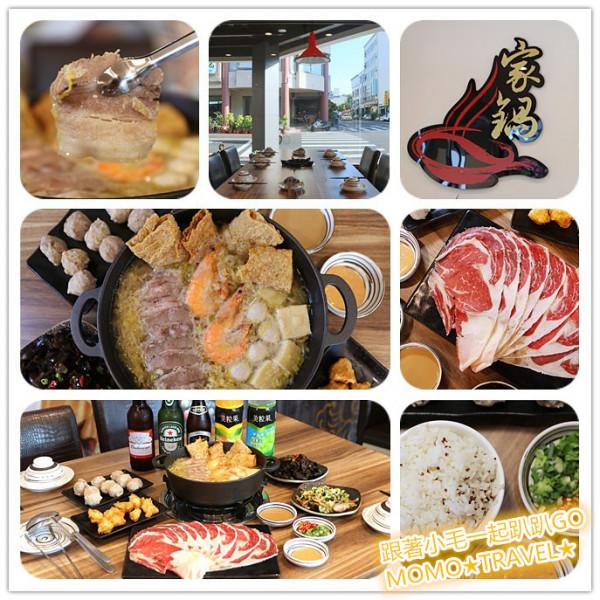 台南市 美食 餐廳 火鍋 火鍋其他 家鍋火鍋