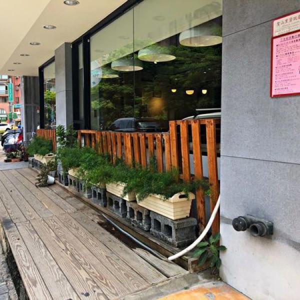 台北市 美食 餐廳 異國料理 蒂朵義式料理