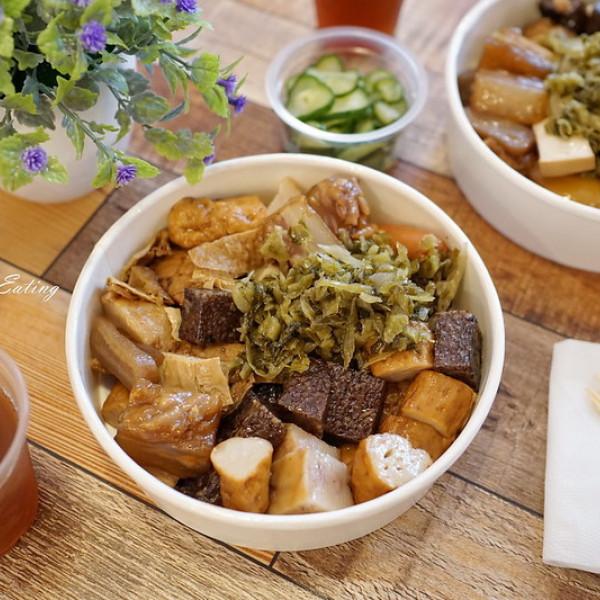 台中市 美食 餐廳 中式料理 小吃 黑桃K滷味-豐原門市