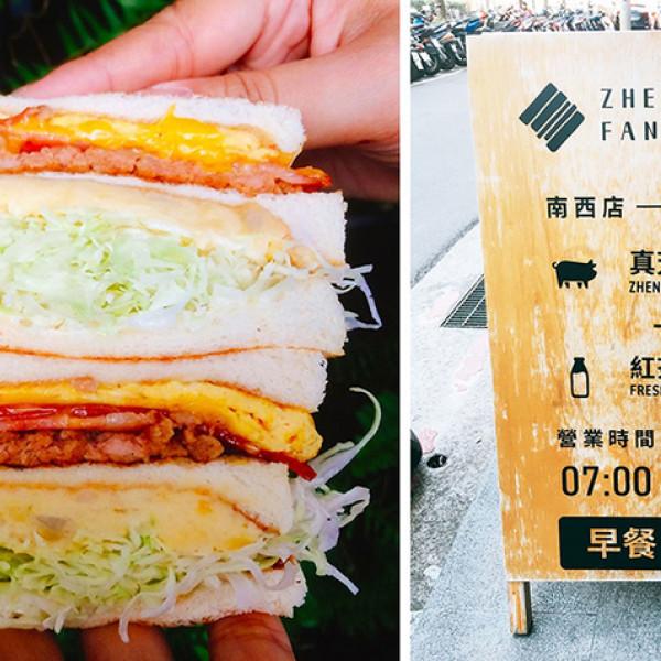 台北市 美食 餐廳 速食 真芳炭烤吐司南西店