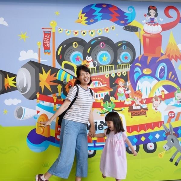 台北市 休閒旅遊 景點 展覽館 士林科教館 MagicStudio魔法練習生影視科技互動特展