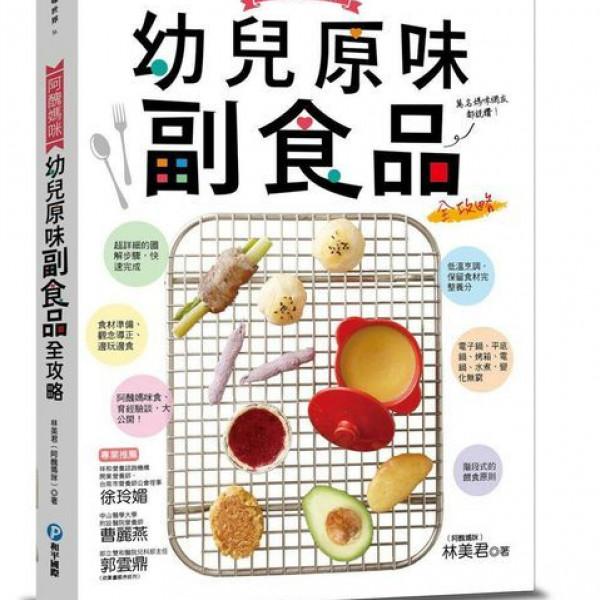 台北市 休閒旅遊 購物娛樂 購物娛樂其他 龍華數位