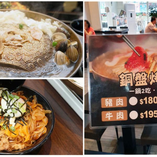 台南市 美食 餐廳 異國料理 日式料理 久丼鍋物 站前店