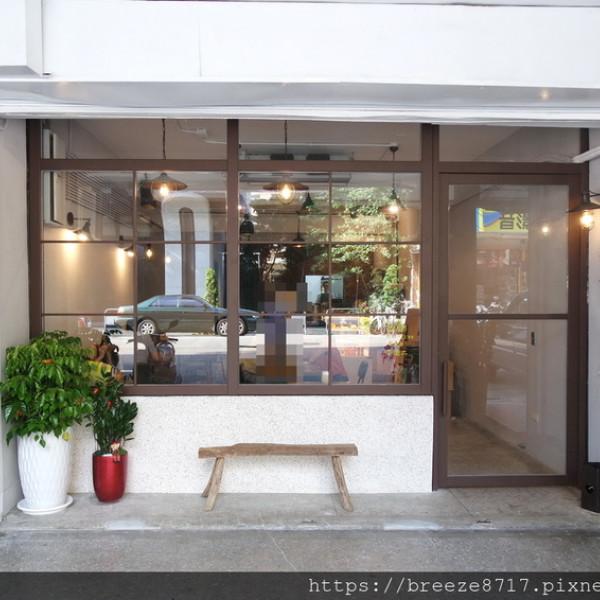 台北市 美食 餐廳 咖啡、茶 咖啡、茶其他 苒冉小食光