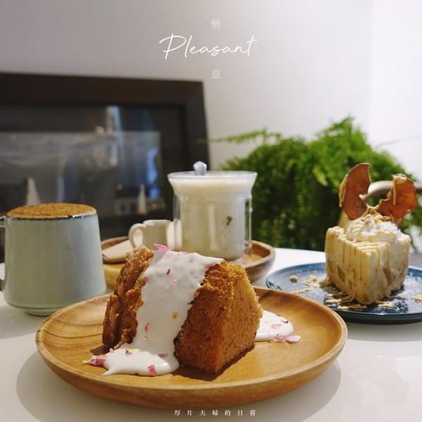 台北市 美食 餐廳 咖啡、茶 咖啡館 愜意Pleasant cafe