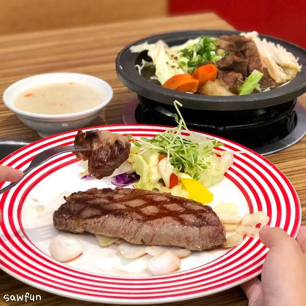 台中市 美食 餐廳 餐廳燒烤 燒肉 紅火明爐炭烤牛排