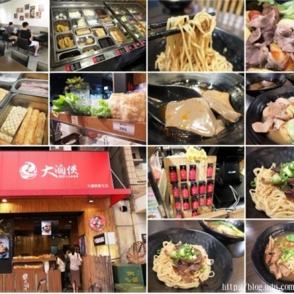 嘉義市 美食 攤販 甜不辣、關東煮 大滷俠台式麻辣燙