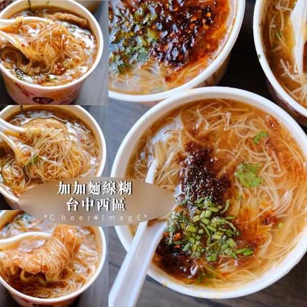 台中市 美食 餐廳 中式料理 小吃 加加麵線糊