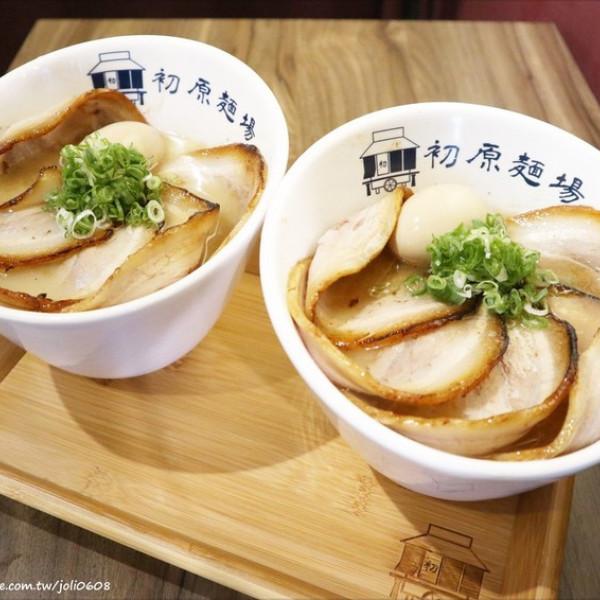 桃園市 美食 餐廳 異國料理 日式料理 【初原麵場】八德介壽店