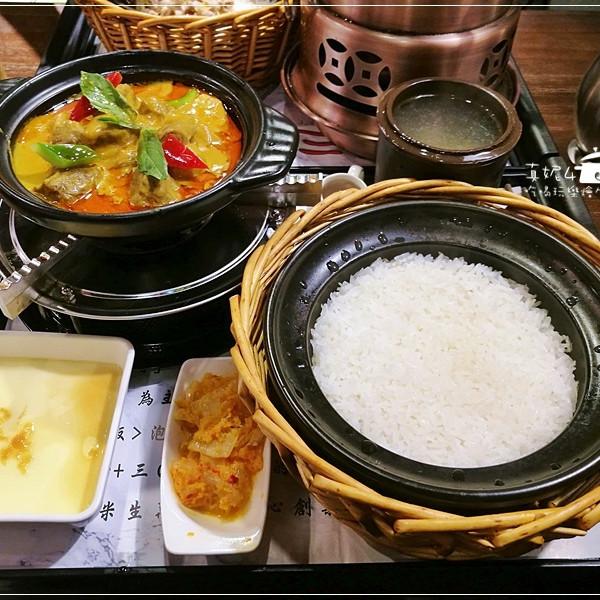 台北市 美食 餐廳 火鍋 火鍋其他 三米三。小館