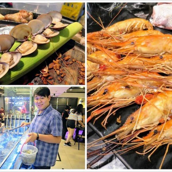 新北市 美食 餐廳 餐廳燒烤 燒烤其他 乾隆泰皇蝦