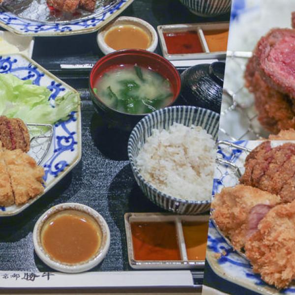 高雄市 美食 餐廳 異國料理 日式料理 京都勝牛 漢神巨蛋店