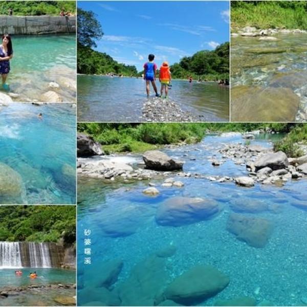 花蓮縣 休閒旅遊 景點 景點其他 砂婆噹溪遊憩區