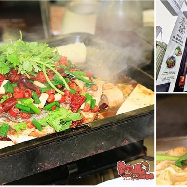 台南市 美食 餐廳 火鍋 火鍋其他 廚房有雞旗艦店