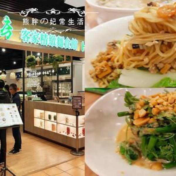 台中市 美食 餐廳 中式料理 客家菜 六堆伙房客家精緻麵食館-台中老虎城店
