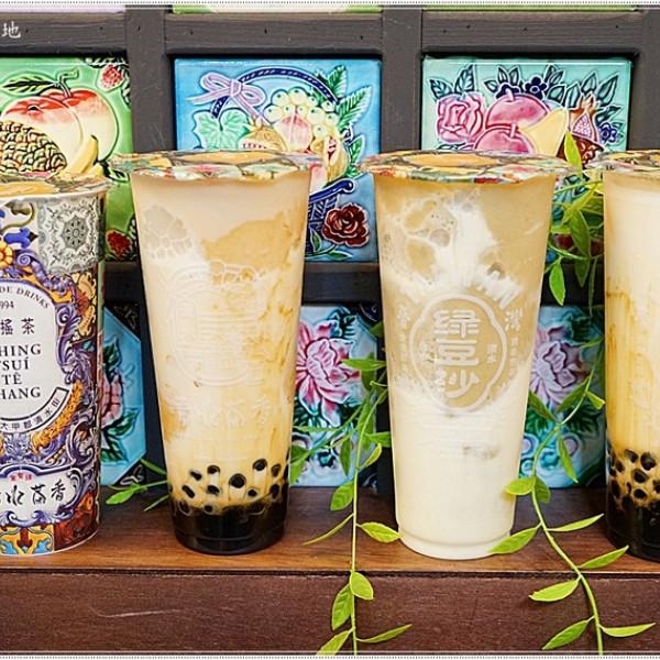 台中市 美食 餐廳 飲料、甜品 飲料專賣店 清水茶香 豐原店